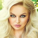 single girlfriend Dasha, 27 yrs.old from Kiev, Ukraine