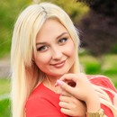 nice mail order bride Nadezhda, 24 yrs.old from Zaporozhye, Ukraine