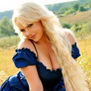 single lady Elena, 37 yrs.old from Kharkov, Ukraine