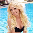 gorgeous pen pal Oksana, 22 yrs.old from Kharkov, Ukraine