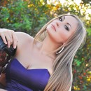 charming bride Elena, 36 yrs.old from Lugansk, Ukraine