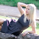 sexy girl Olga, 34 yrs.old from Simferopol, Ukraine