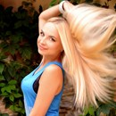 charming bride Julia, 28 yrs.old from Kharkov, Ukraine