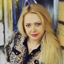 amazing mail order bride Nadeshda, 29 yrs.old from Cherkassy, Ukraine