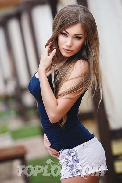 Ukrainian Wife Hi 56
