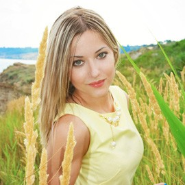 Gorgeous pen pal Kristina, 26 yrs.old from Kerch, Russia