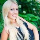 single bride Anna, 26 yrs.old from Kiev, Ukraine