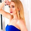 beautiful lady Emilia, 30 yrs.old from Kiev, Ukraine