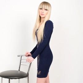Nice girl Yana, 30 yrs.old from Sumy, Ukraine
