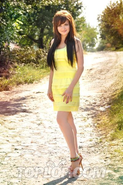 Elena ukraine charm dating
