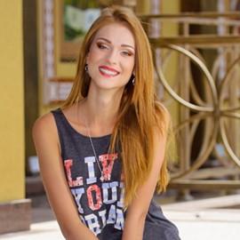 Single girlfriend Veronika, 23 yrs.old from Poltava, Ukraine