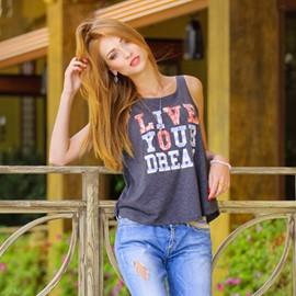 Beautiful woman Veronika, 23 yrs.old from Poltava, Ukraine