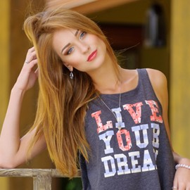 Hot pen pal Veronika, 23 yrs.old from Poltava, Ukraine