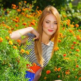 Gorgeous girl Veronika, 23 yrs.old from Poltava, Ukraine