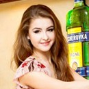 charming mail order bride Nataliya, 22 yrs.old from Poltava, Ukraine