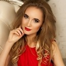 beautiful woman Anna, 27 yrs.old from Kiev, Ukraine