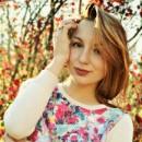 nice wife Daria, 18 yrs.old from Simferopol, Russia