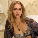 gorgeous girl Polina, 33 yrs.old from Kiev, Ukraine