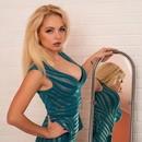 beautiful girl Kristina, 24 yrs.old from Nikolaev, Ukraine