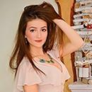 single pen pal Anna, 23 yrs.old from Poltava, Ukraine