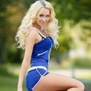 beautiful girl Anna, 24 yrs.old from Nikolaev, Ukraine