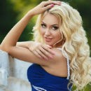 beautiful girl Anna, 25 yrs.old from Nikolaev, Ukraine