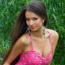 sexy wife Darina, 22 yrs.old from Kiev, Ukraine