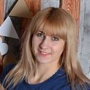 beautiful pen pal Nataliya, 24 yrs.old from Kharkov, Ukraine
