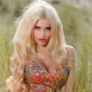 hot wife Christina, 24 yrs.old from Kiev, Ukraine