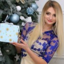 gorgeous mail order bride Daria, 28 yrs.old from Kirovograd, Ukraine