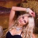 gorgeous mail order bride Daria, 27 yrs.old from Kirovograd, Ukraine