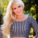 hot bride Yana, 31 yrs.old from Kharkiv, Ukraine