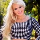 hot bride Yana, 32 yrs.old from Kharkiv, Ukraine