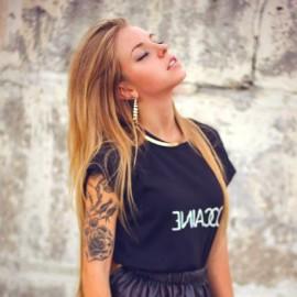 Charming girlfriend Irina, 23 yrs.old from Kiev, Ukraine