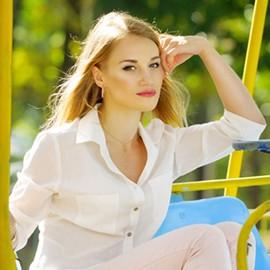Amazing girl Yaroslava, 25 yrs.old from Poltava, Ukraine