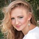 hot wife Myroslava, 35 yrs.old from Khmelnytskyi, Ukraine