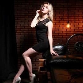 Single girlfriend Anastasia, 28 yrs.old from Kropyvnytskyy, Ukraine