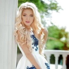 Amazing lady Katerina, 26 yrs.old from Donetsk, Ukraine
