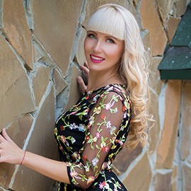 Gorgeous pen pal Galina, 33 yrs.old from Kiev, Ukraine