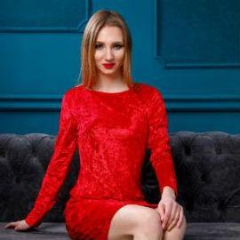 Single bride Ekaterina, 20 yrs.old from Kropivnitsky, Ukraine