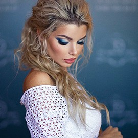 Amazing wife Elena, 25 yrs.old from Astrakhan, Russia