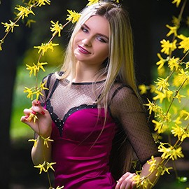 Single bride Valeriya, 19 yrs.old from Konstantinovka, Ukraine