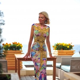 Amazing bride Yana, 37 yrs.old from Yalta, Russia