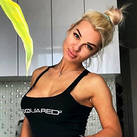 Nice girlfriend Julia, 32 yrs.old from Novosibirsk, Russia