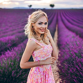 Single pen pal Elena, 34 yrs.old from Kiev, Ukraine