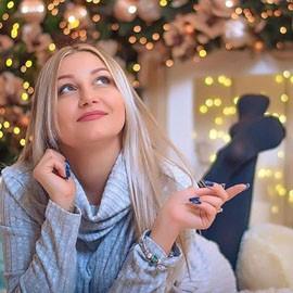 Single pen pal Natalia, 24 yrs.old from Kharkiv, Ukraine