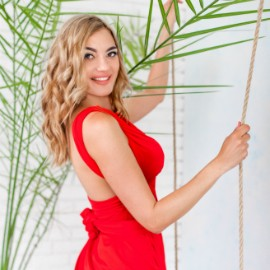 Gorgeous girl Ekaterina, 29 yrs.old from Odessa, Ukraine