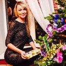 sexy woman Marina, 27 yrs.old from Severodvinsk, Russia
