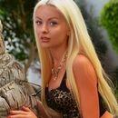 hot girl Yana, 22 yrs.old from Kiev, Ukraine