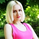 pretty wife Irina, 31 yrs.old from Khmelnytskyi, Ukraine